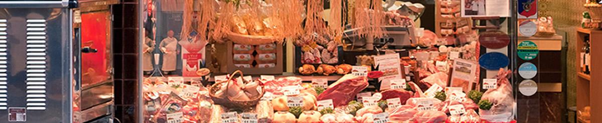 Slagerijen en poeliers in Nederland slider